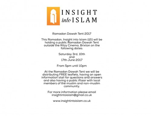 Ramadan information stall and Free Iftar